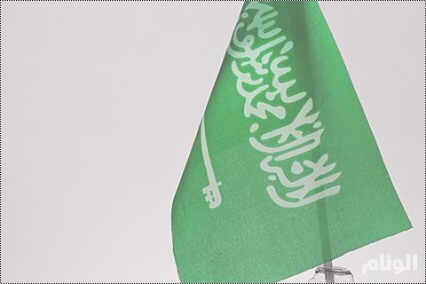 صحيفة أمريكية تتساءل : هل تحكم السعودية العالم؟