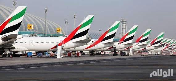 بعد حظر اللابتوب.. طيران الإمارات تخفض عدد رحلاتها إلى أمريكا