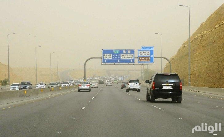 مدني المدينة يحذر المواطنين والمقيمين من تقلبات جوية