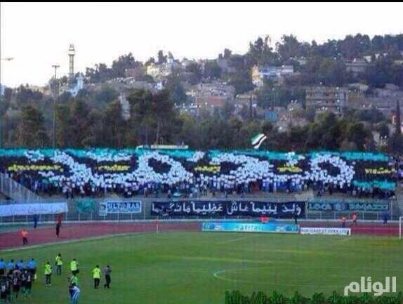 """جماهير نادي قسطنطينية الجزائري تصنع تيفو لـ """"النبي"""" ﷺ"""