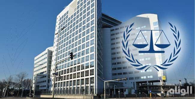 واشنطن تدين قرار المحكمة الجنائية الدولية فتح تحقيق أولي حول جرائم إسرائيل المفترضة