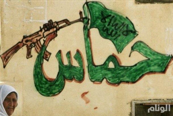 """حماس : قرار مصر باعتبارنا منظمة إرهابية """"عار كبير"""""""