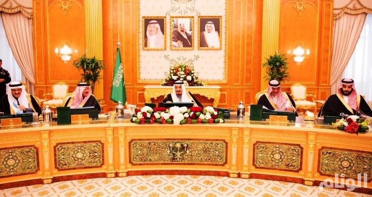 مجلس الوزراء يقرر تعديل المادة (الثانية) من نظام الأوسمة السعودية