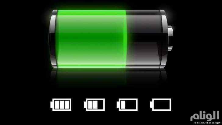 سؤال؟ .. كم يكلفك شحن هاتفك بالكهرباء سنوياً