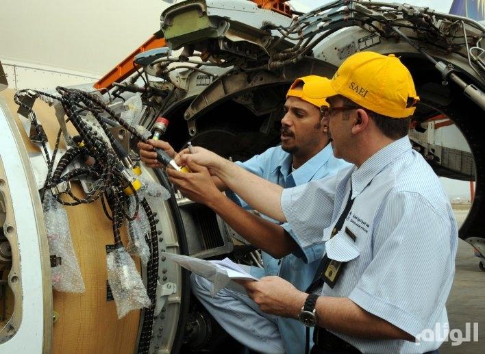 فريق دولي يدقق إجراءات السلامة التشغيلية في الخطوط السعودية