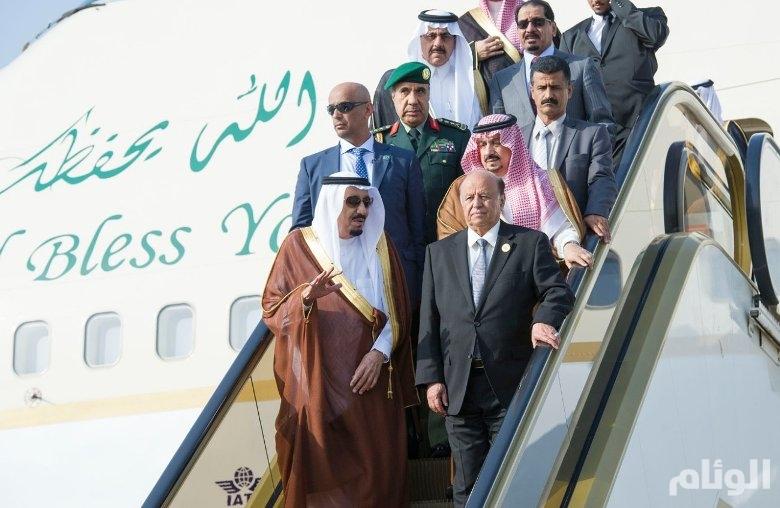 خادم الحرمين الشريفين يصل الرياض يرافقه الرئيس اليمني