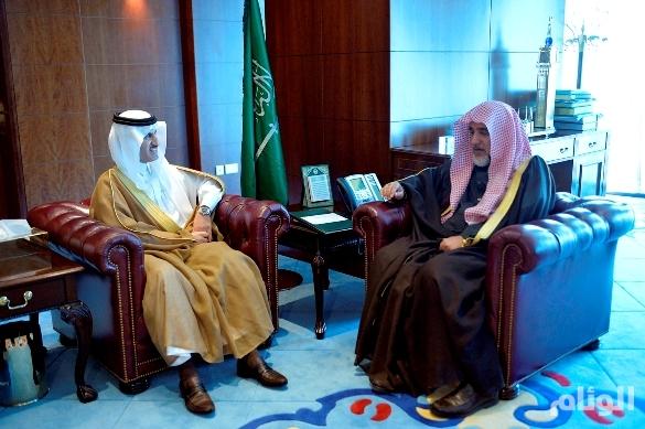 وزير الشؤون الإسلامية يستقبل الأمين العام لأوقاف الراجحي