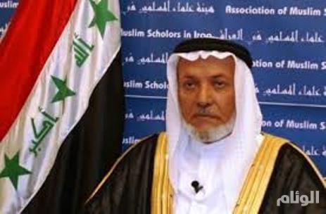 وفاة الأمين العام لهيئة علماء المسلمين بالعراق الشيخ حارث الضاري