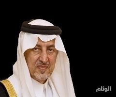 خالد الفيصل يشكر ولي العهد لدعمه مشروع ترميم مباني جدة التاريخية بـ50 مليون ريال