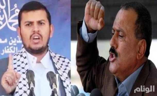 اليمن .. القاعدة: 40 كيلوجرام من الذهب لمن يجلب رأس الحوثي أو صالح