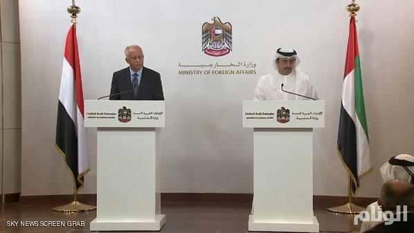 الإمارات : الإرهاب الحوثي مسؤول عن الأزمة اليمنية
