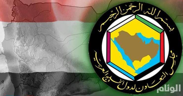متحدث يمني رسمي: اليمن سيتقدم بطلب عضوية في مجلس التعاون الخليجي