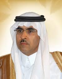 الرياض تستضيف معرضاً للتوظيف والتأهيل الأسبوع القادم