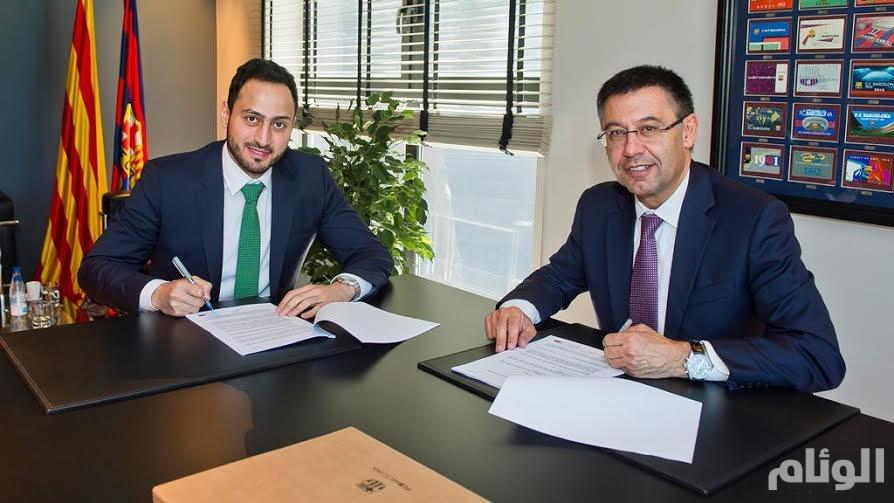 «وقت اللياقة» الشريك الرسمي لنادي برشلونة في السعودية والإمارات