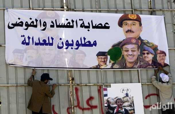 """هادي سيعين نائباً له .. """"علي صالح"""" يتخلى عن الحوثيين ويطلب نزع سلاحهم"""