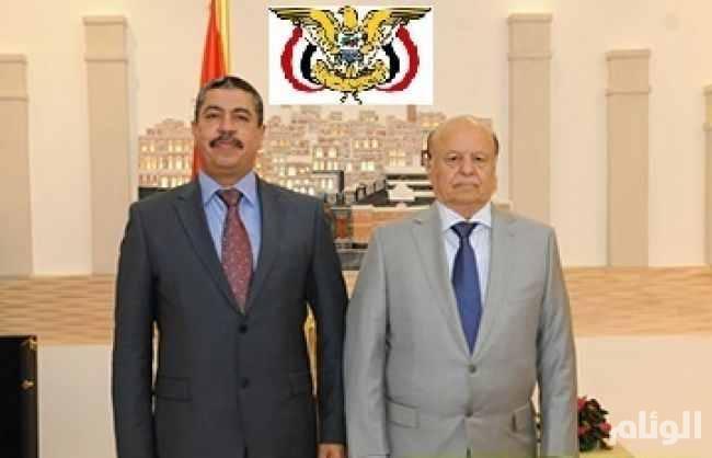 اليمن .. هادي يعين رئيس الوزراء السابق خالد بحاح نائباً له
