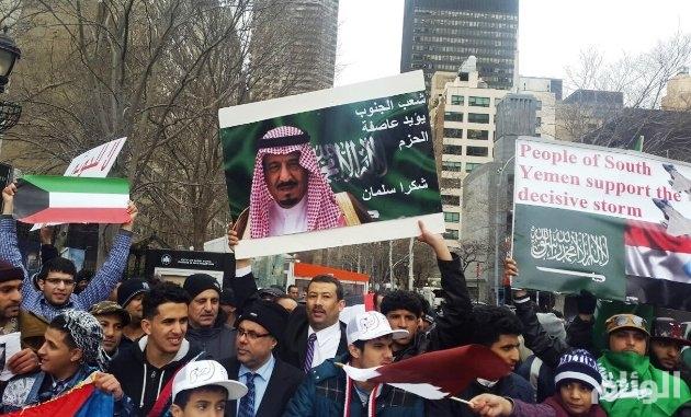 مظاهرة حاشدة لليمنيين أمام الأمم المتحدة تأييداً لـعاصفة الحزم