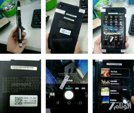 تسريب صــور جديدة لهـاتف «Huawei P8» المرتقـب