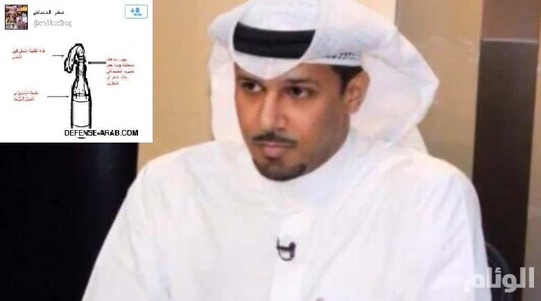 """الكويت .. السجن 10 سنوات لـ """"مغرد"""" شرح طريقة صنع """"المولوتوف"""""""