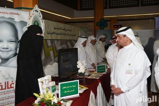 تخصصي الملك خالد للعيون يحتفل بيوم الخدمة الاجتماعية 2015