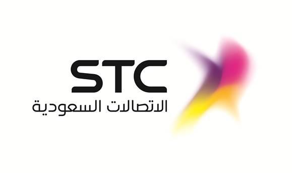 علامة STC التجارية تصنّف ضمن أقوى العلامات التجارية في العالم