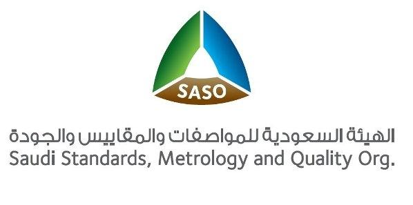 Image result for حماية المستهلك السعودي