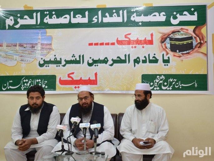 جمعية أهل الحديث بباكستان تستنكر العدوان الحوثي على أراضي المملكة