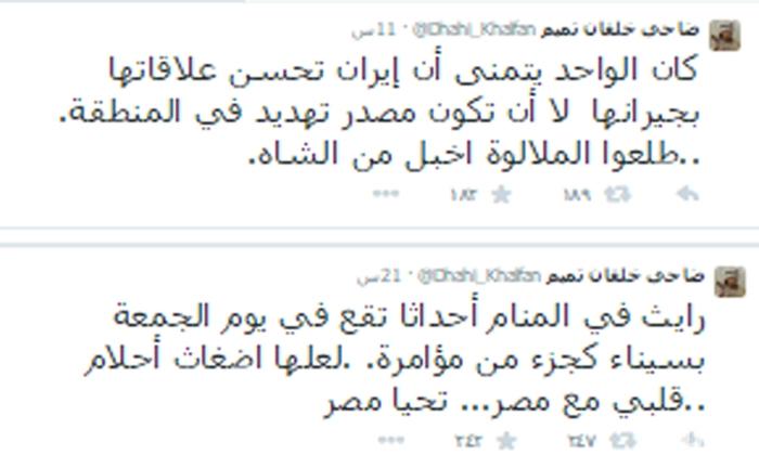 """خلفان: تفجيرات في سيناء """"الجمعة القادمة"""" كجزء من مؤامرة رأيتها بالمنام"""