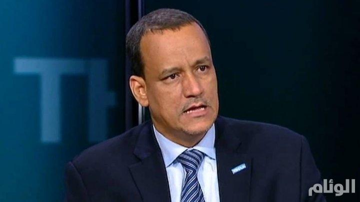 وسيط الأمم المتحدة في اليمن يصل الرياض الخميس