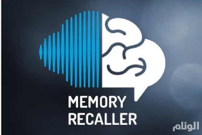"""تطبيق جديد يساعد مصابي """"الزهايمر"""" على استعادة ذاكرتهم"""
