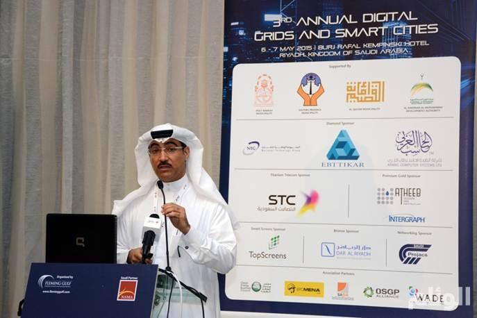 STC شريك تقني لقمة الشبكات الرقمية و المدن الذكية الثالثة