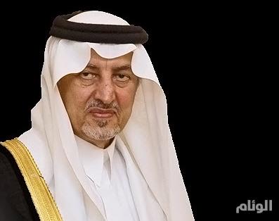 شاهد .. قصيدة خالد الفيصل عن قمة الرياض