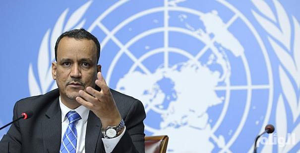 انتهاء مشاورات جنيف حول الأزمة في اليمن دون التوصل إلى اتفاق