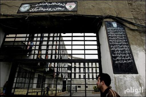 يمتلك أفلام اخرى .. وزير العدل اللبناني: حزب الله سرّب فيديو تعذيب سجن رومية