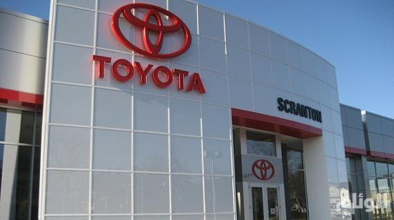 «تويوتا» تستدعي 1.37 مليون سيارة بسبب الوسائد الهوائية