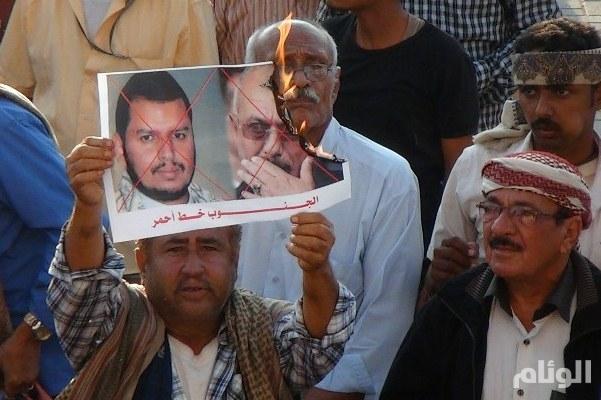 """حزب المخلوع """"علي عبدالله صالح"""" : لم توجه إلينا الدعوة لحضور محادثات جنيف"""