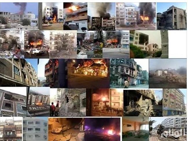 الحوثيون.. سجل أسود من الجرائم والإرهاب