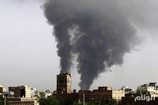 غـارات للتحالف على مواقع الحوثيين بصنعاء