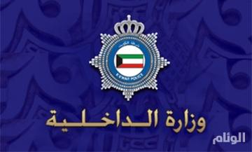 الداخلية الكويتية توضح تفاصيل قضية تسليم نواف الرشيد للسعودية