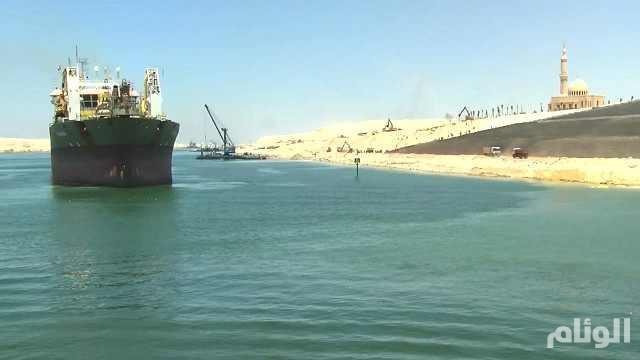 إنخفاض إيرادات قناة السويس