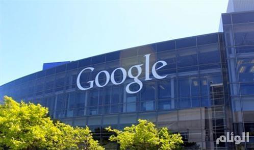 غوغل دفعت مليار دولار لــ«آبل» من أجل محرك بحثها