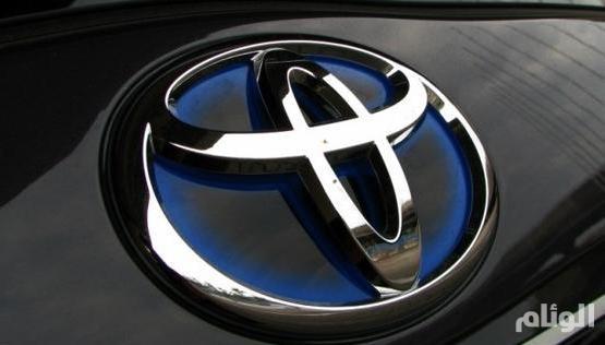 تويوتا تسحب 2.4 مليون سيارة