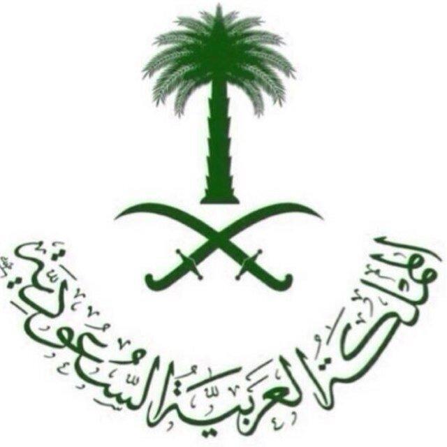 الديوان الملكي : وفاة صاحبة السمو الملكي الأميرة البندري بنت ناصر بن عبدالعزيز