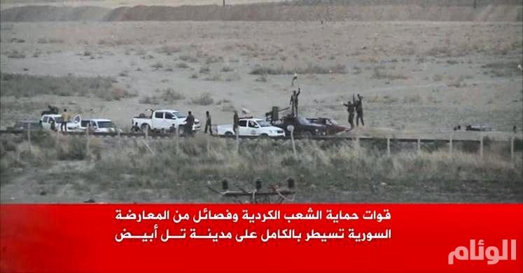 «داعش» يطرد العشرات من قيادييه بسبب خسارة تل أبيض