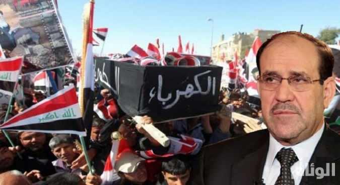 وزير عراقي: المالكي أهدر تريليون دولار من أموال العراق