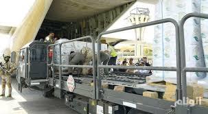 الطائرة الإغاثية السعودية الـ 11 تصل عدن