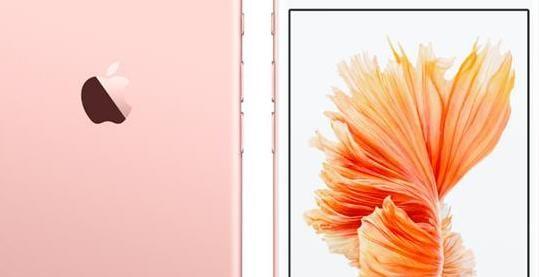 أبل: تأخير طرح «آي فون 6 إس بلس» لمشاكل في الشاشة