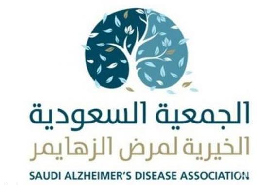 """جمعية الزهايمر تطلق حملة """"و نبقى """""""