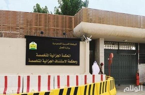 السجن لمواطن أيد داعش وشارك بتجمع يطالب بإطلاق سراح موقوفات القضايا الأمنية
