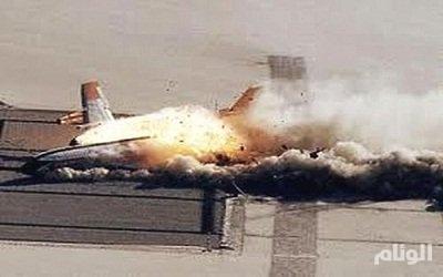 مقتل ثمانية ونجاة واحد في تحطم طائرة إندونيسية